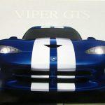 1996 Dodge Viper GTS Sales Brochure